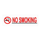 No Smoking (underlined) Decal